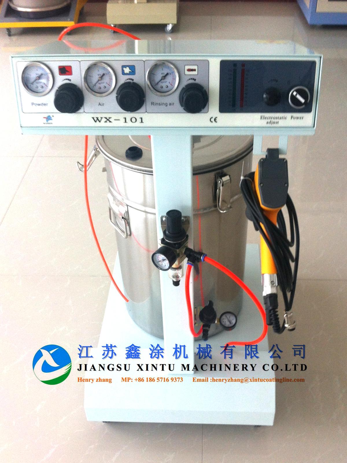 手動靜電噴塑機(型號:XT-101)