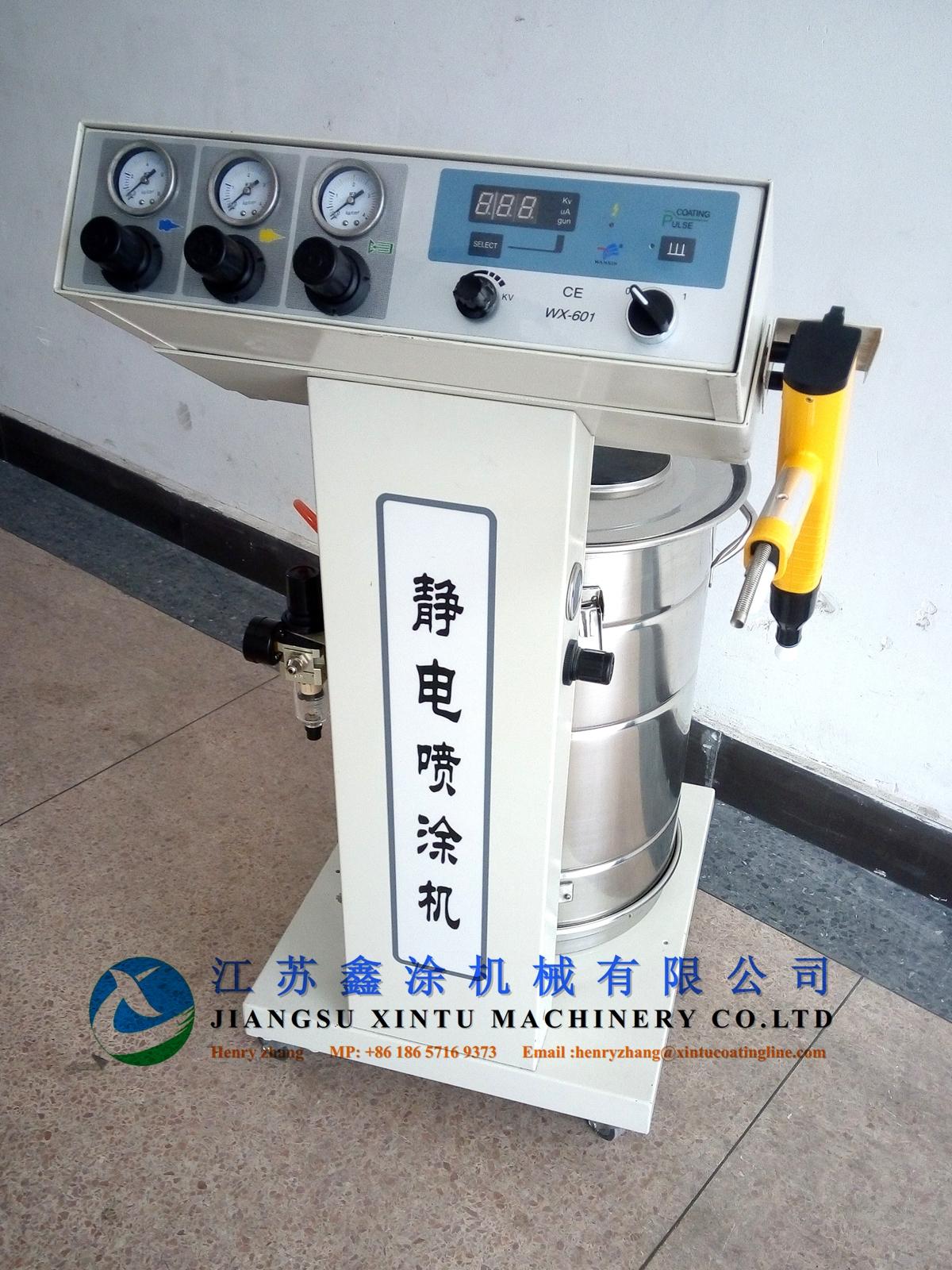 手動靜電噴塑機(型號:XT-601)