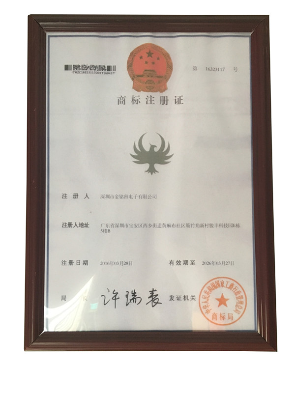 Certificate Agricultural Drone Quadcopter Uav Fpv Multirotor