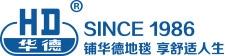 塞班岛娱乐场网址logo