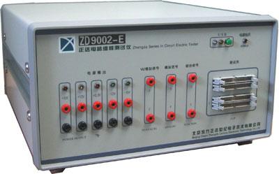 zd9002型电路测试仪