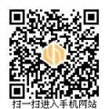 陕西不卡高清免费一二区商贸有限公司手机网站二维码