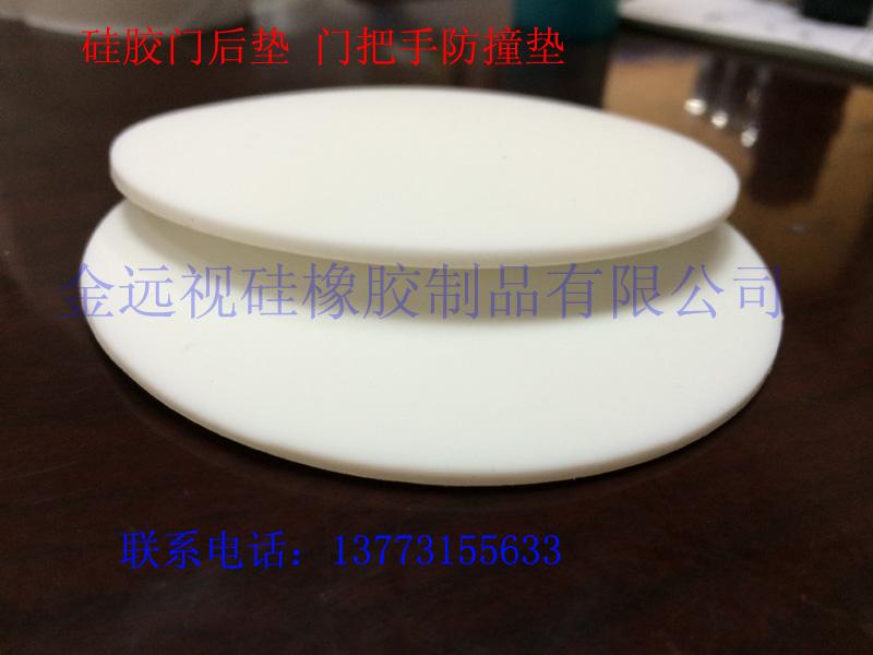 硅胶减震垫