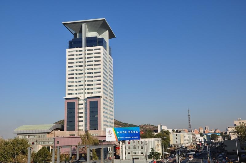 济南市历下大厦