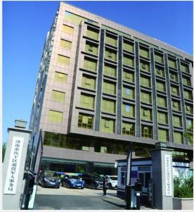济南市历下区退役军人事务局