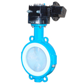 150Lb Wafer lined butterfly valve