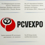 2015 PCVEXPO exhibition show