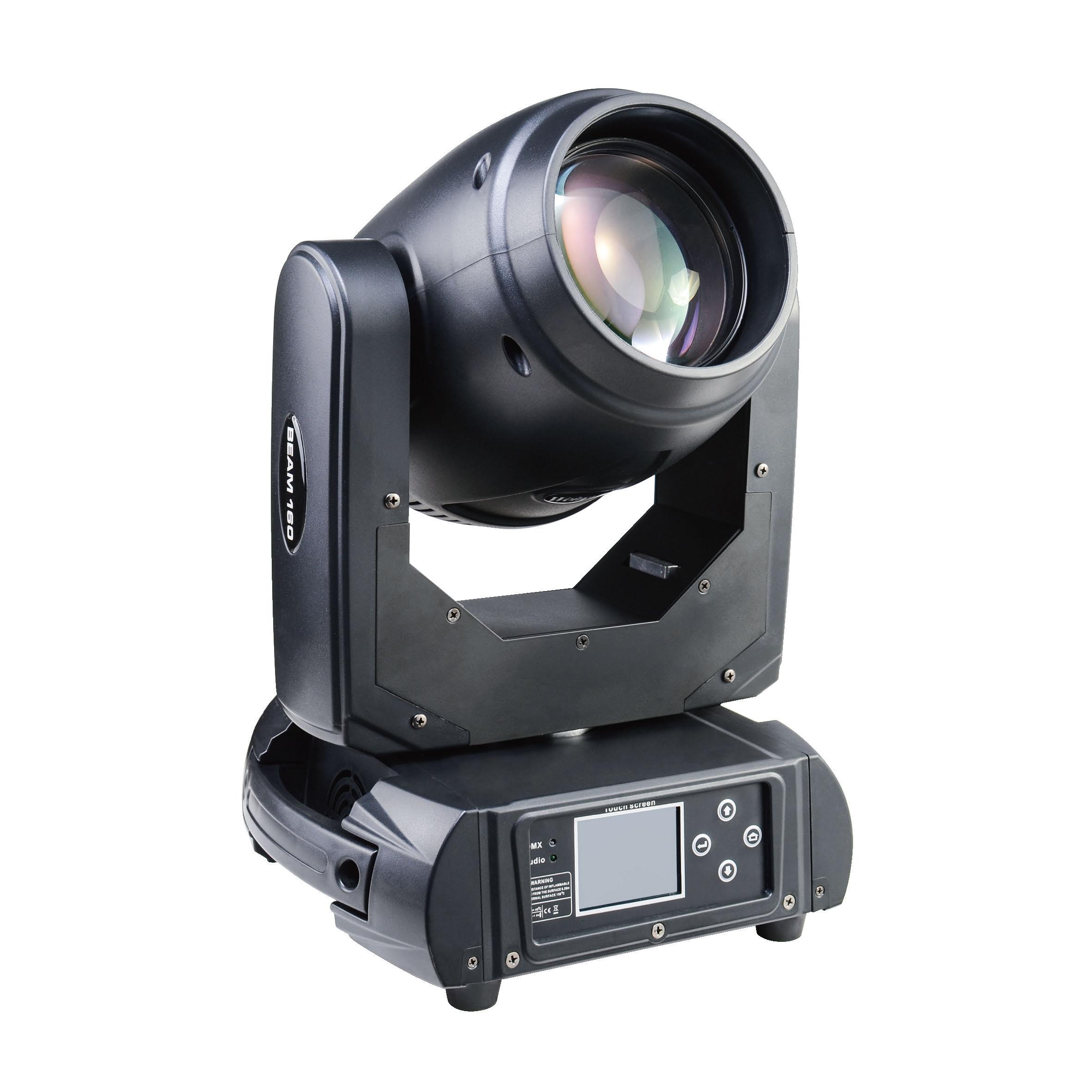 Weinas-BL160   LED摇头光束灯