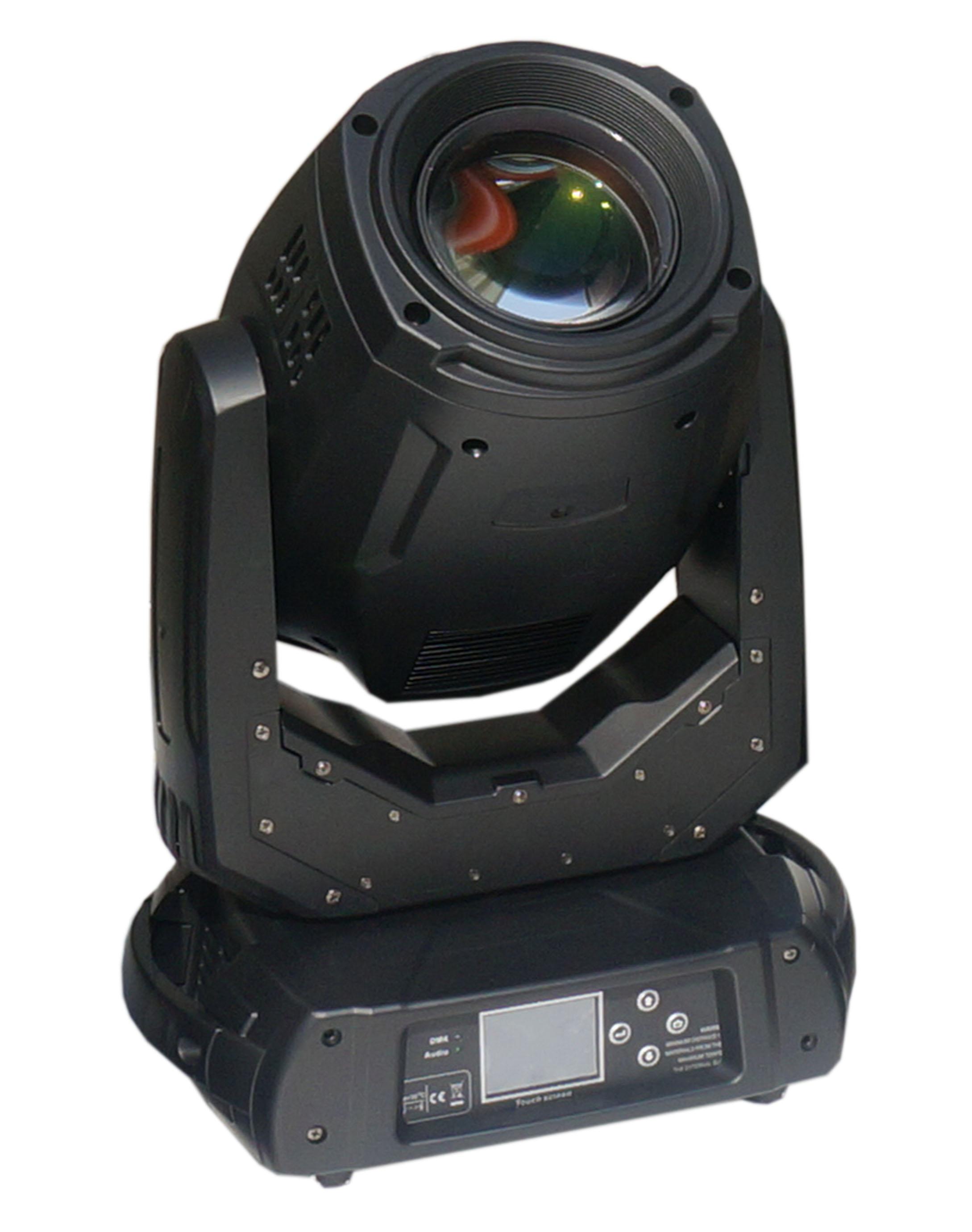 Weinas-BS350 三合一摇头灯