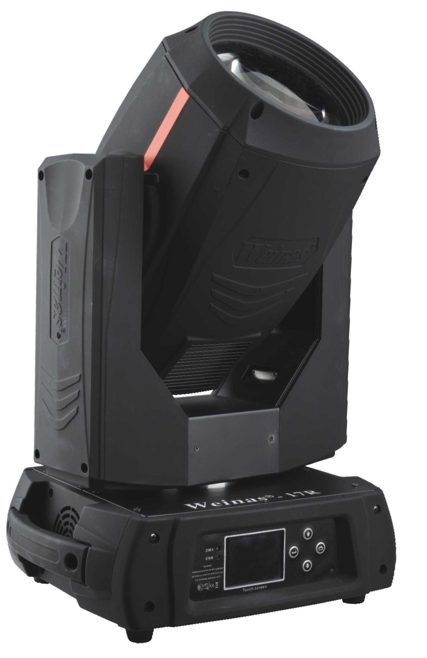 Weinas-Beam350(特效镜光束灯)