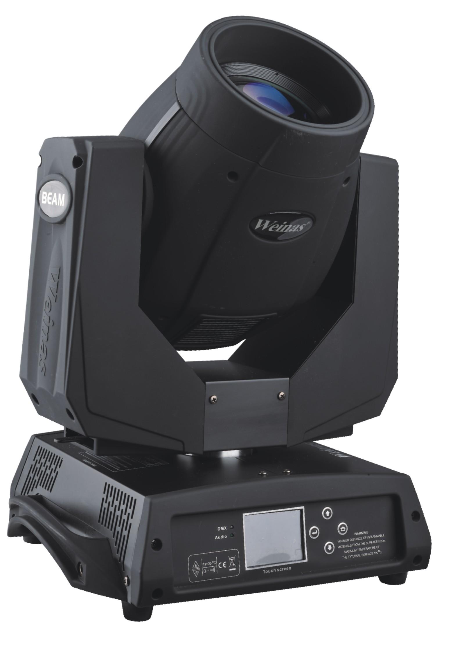 Weinas-Beam230F/Beam200F(双棱镜光束灯)