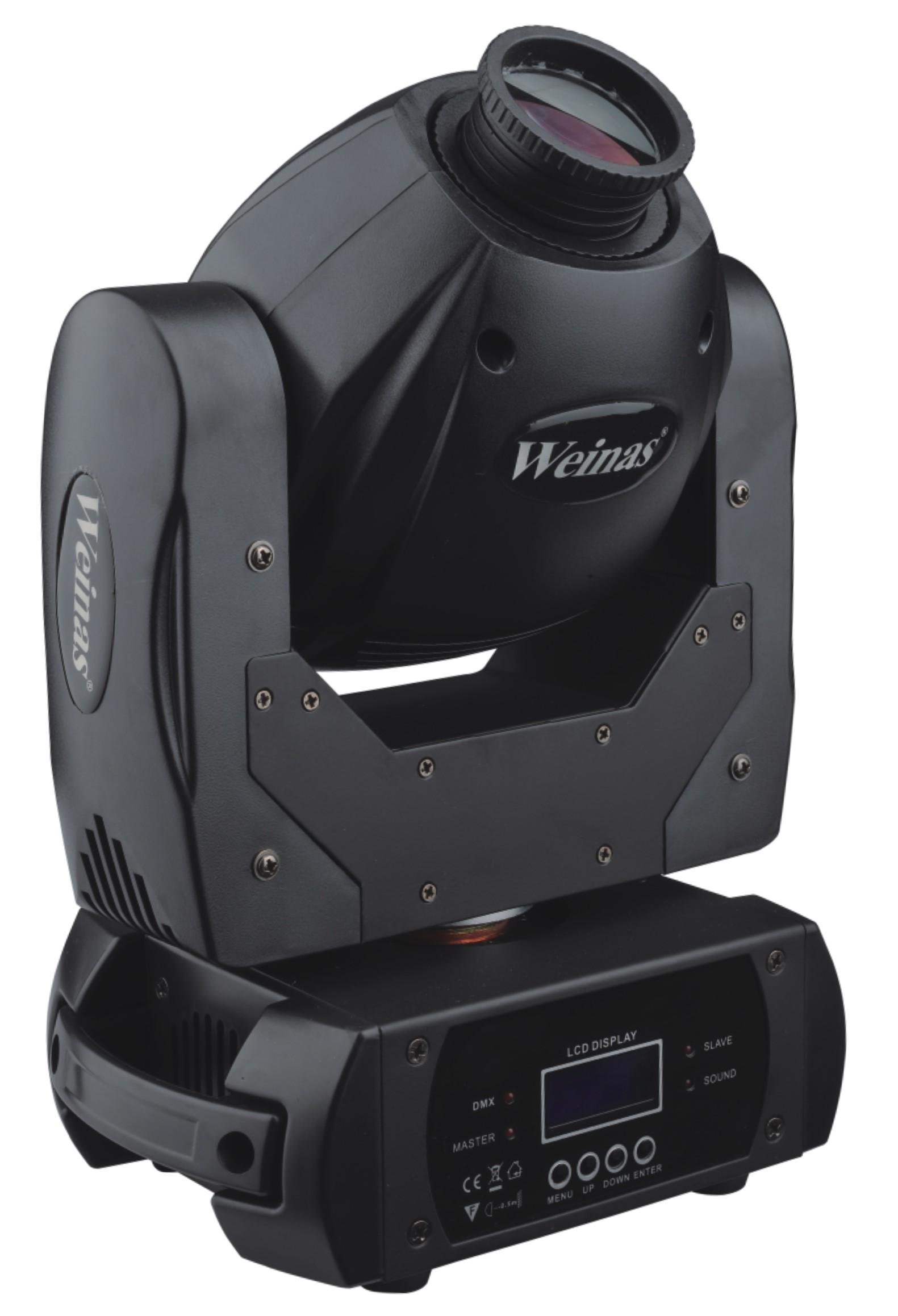 Weinas-LED40(LED摇头图案灯)