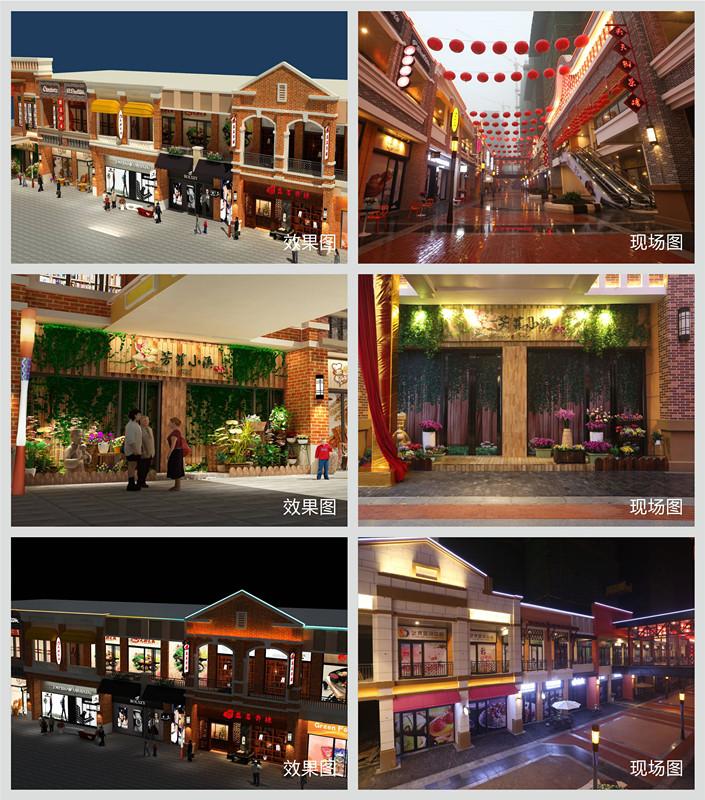2015年柳州万达广场