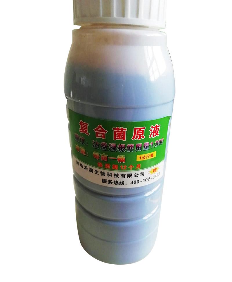 复合菌原液