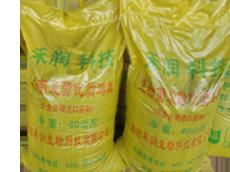 生物菌发酵优质鸡粪