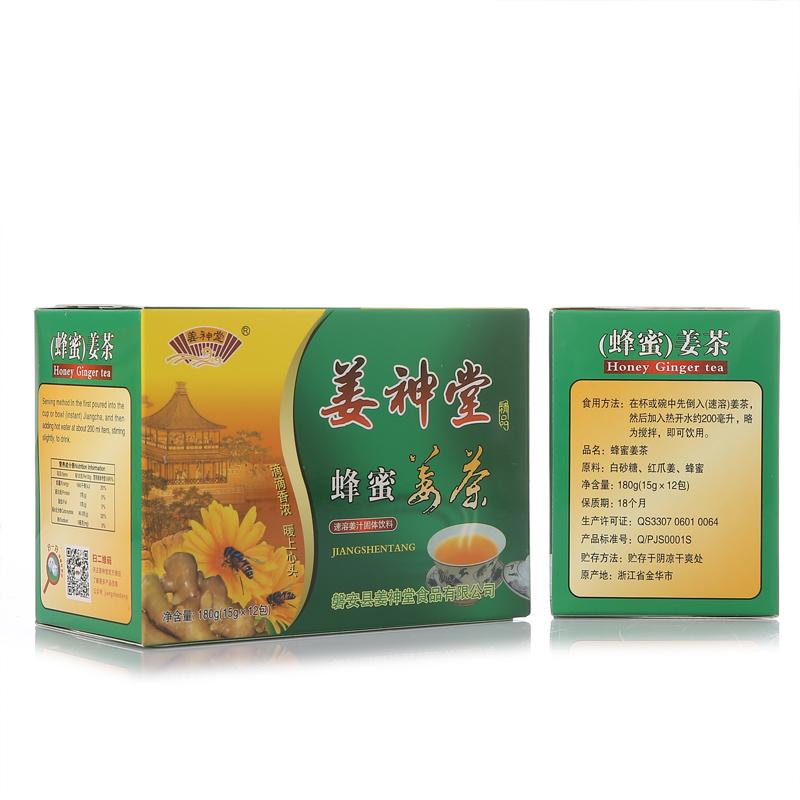 金华姜神堂柠檬姜茶180g