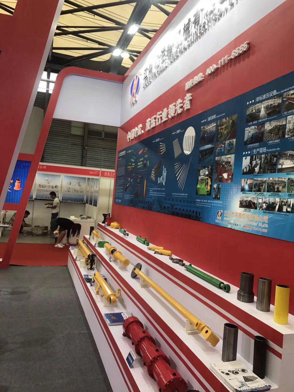 2018年9月26日-9月29日,中国国际管材展TUBE CHINA。江阴市洪腾机械有限公司展位号E3 D13,欢迎新老客户前来参观、洽谈!