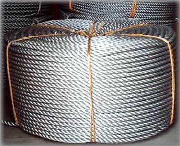 银灰色聚丙烯盘绳