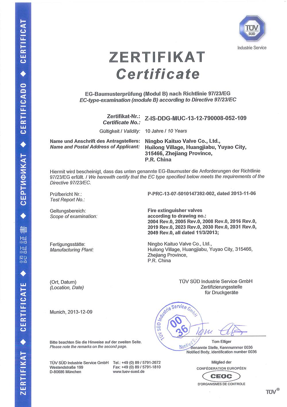 Z-IS-DDB-MUC-13-12-790008-052-109-1