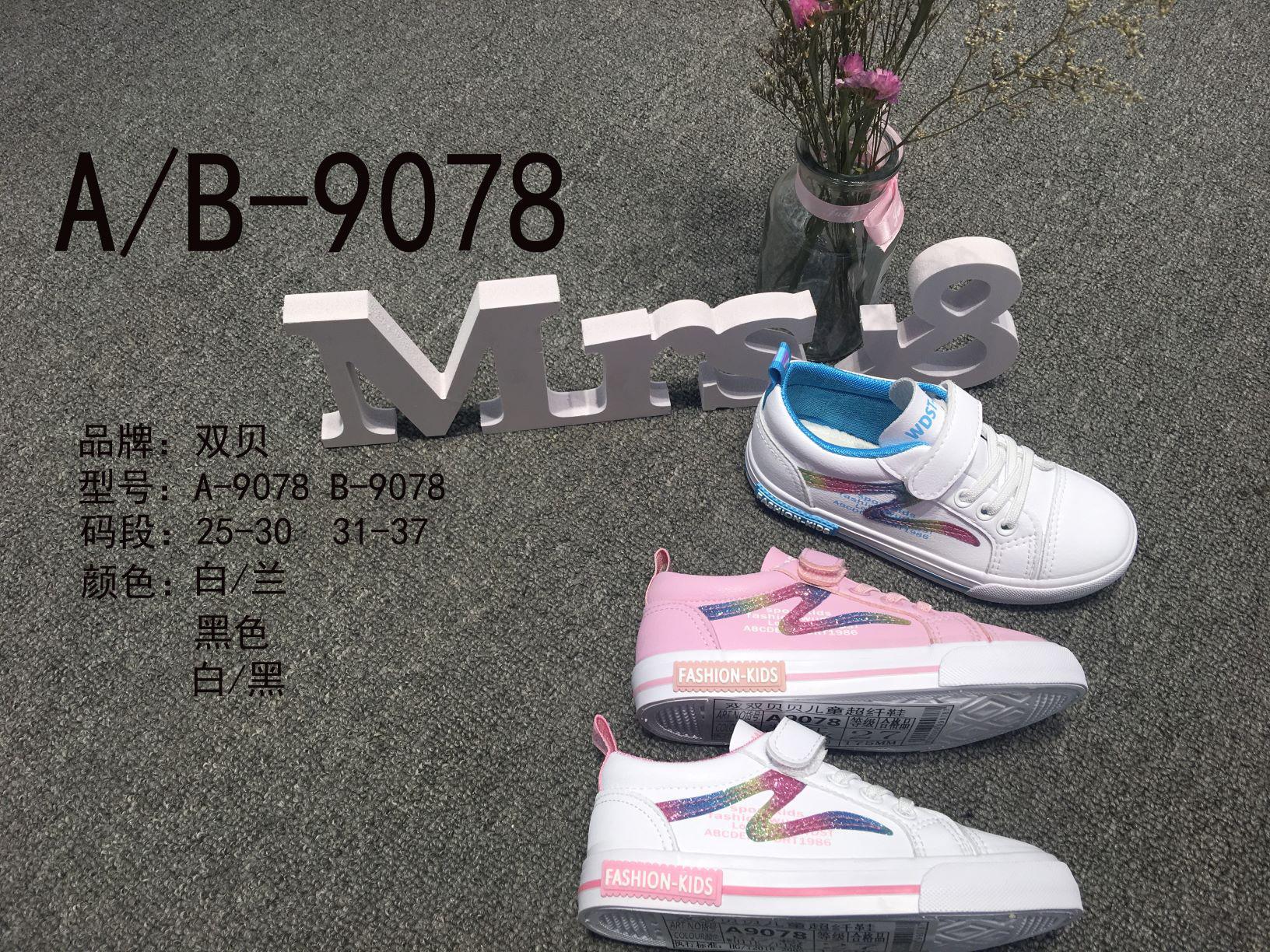 A-B-9078