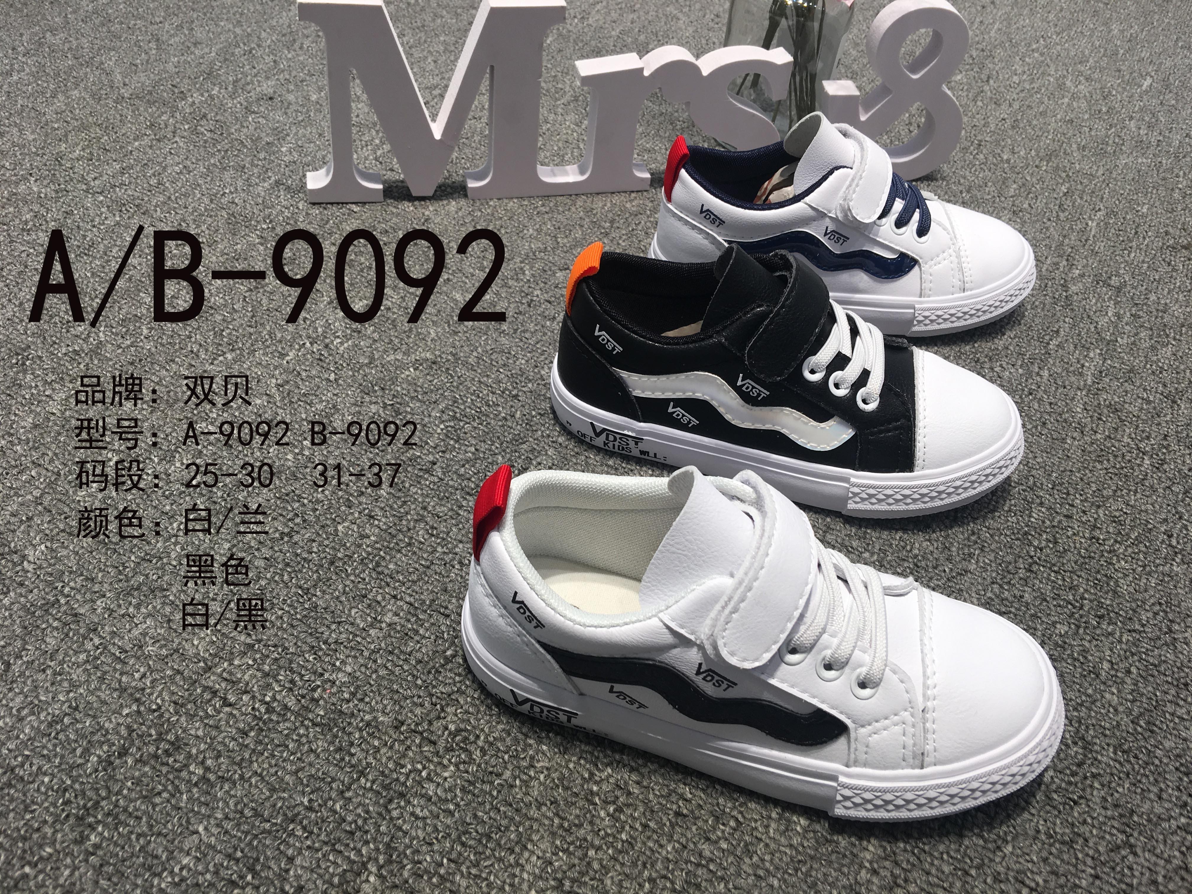 A-B-9092