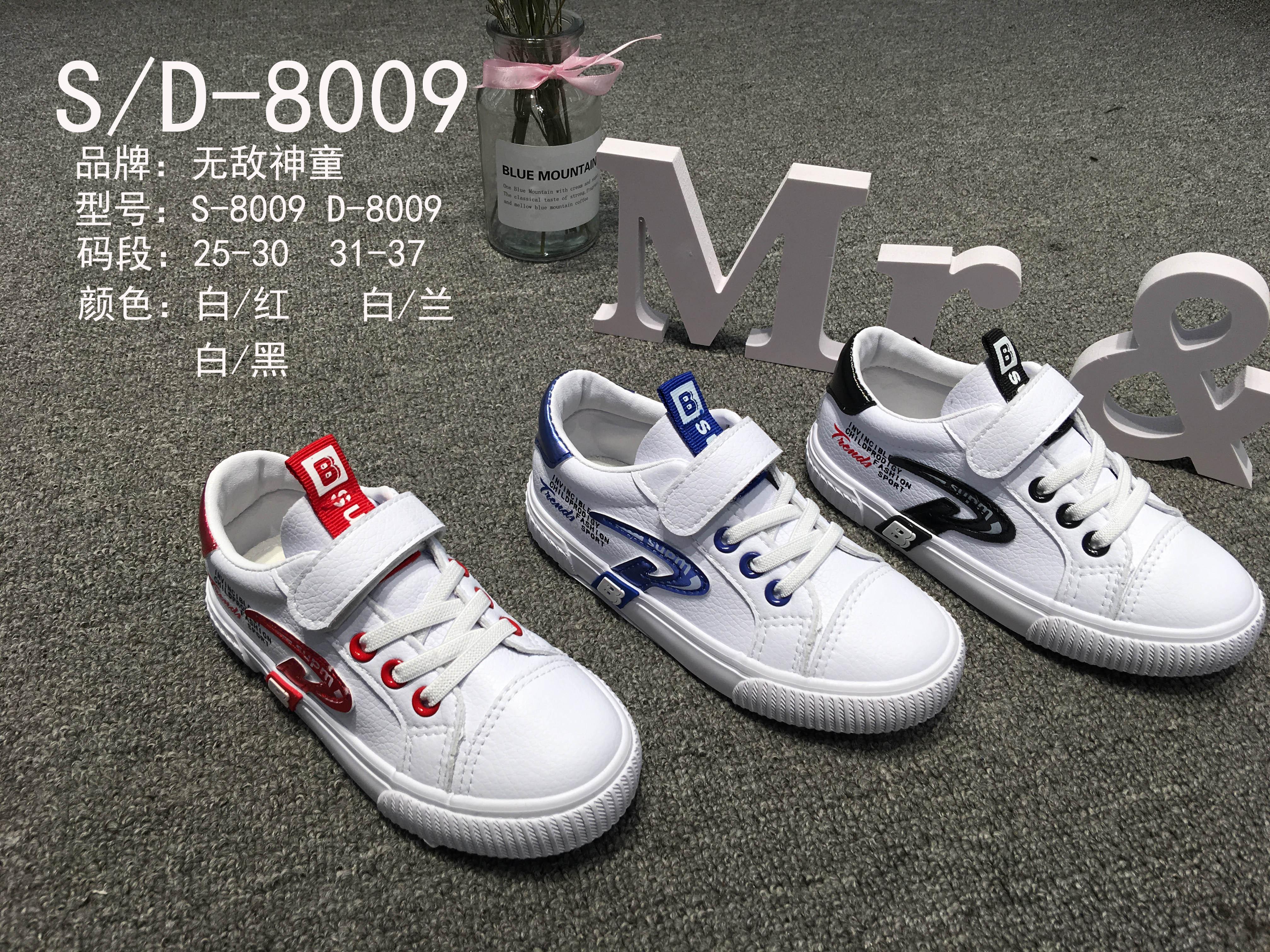 S-D-8009