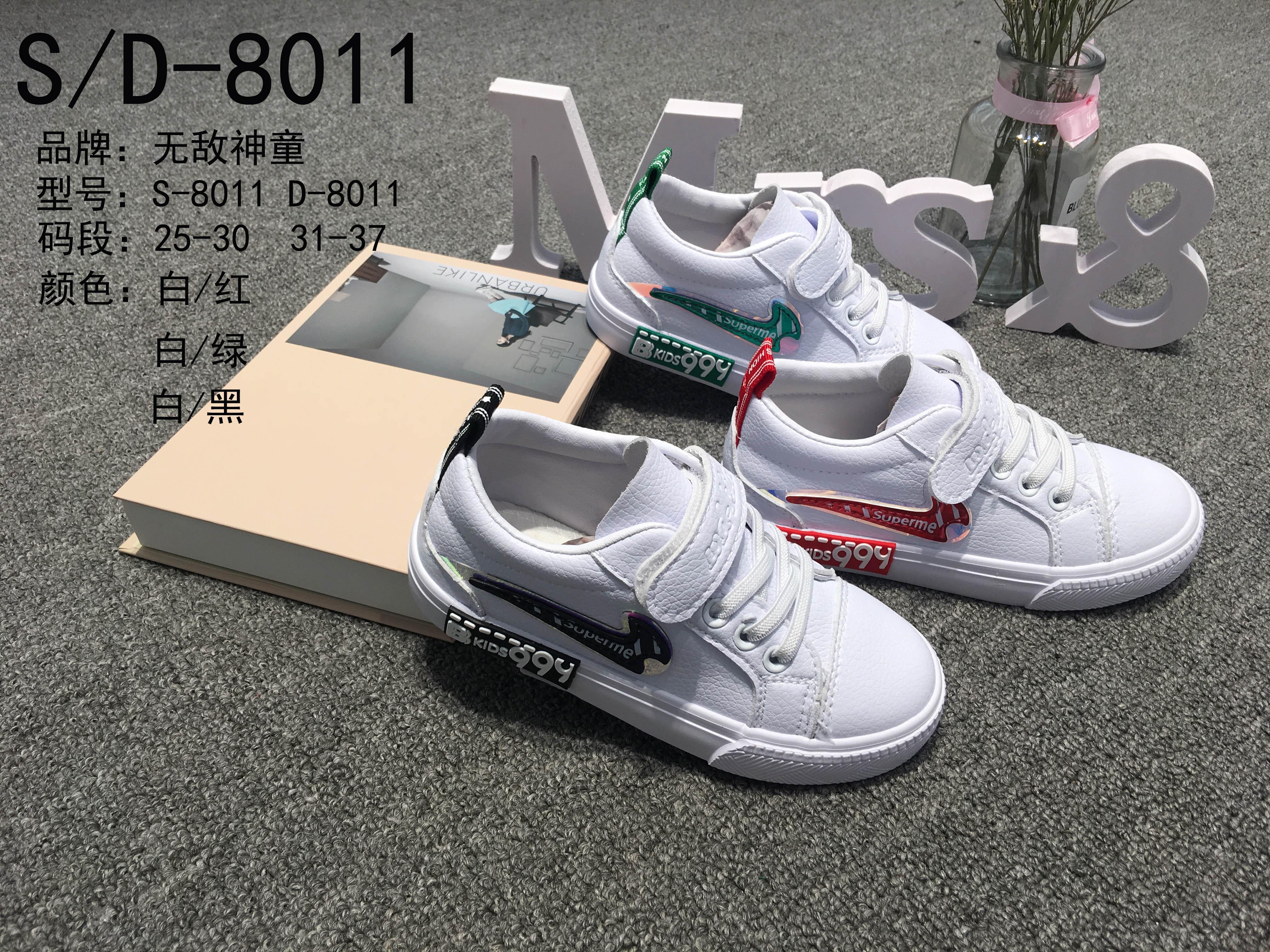 S-D-8011
