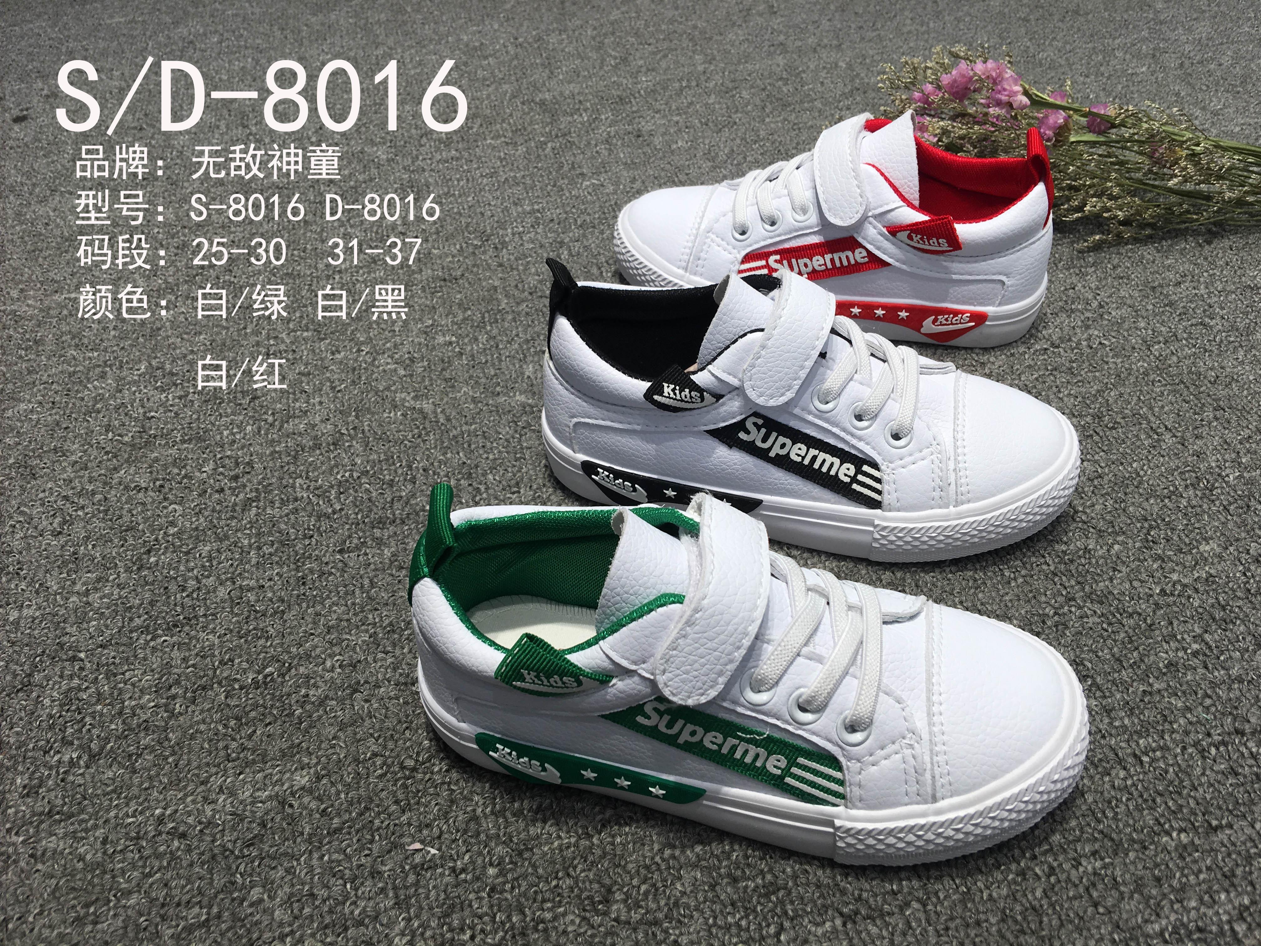 S-D-8016