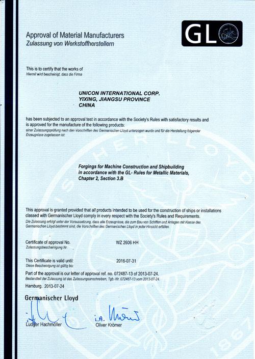 GL-2船级社证书