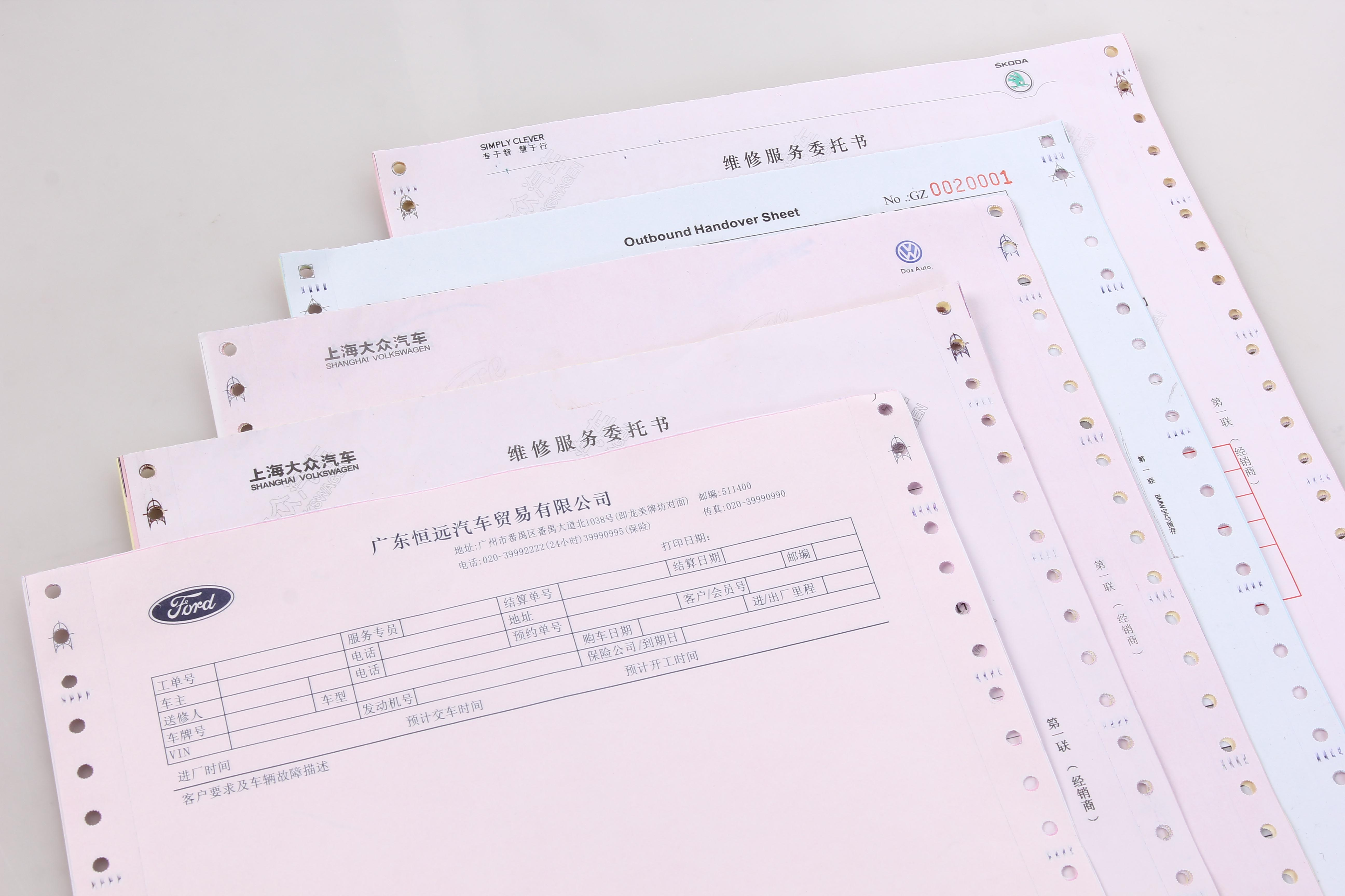 Picture of Business forms