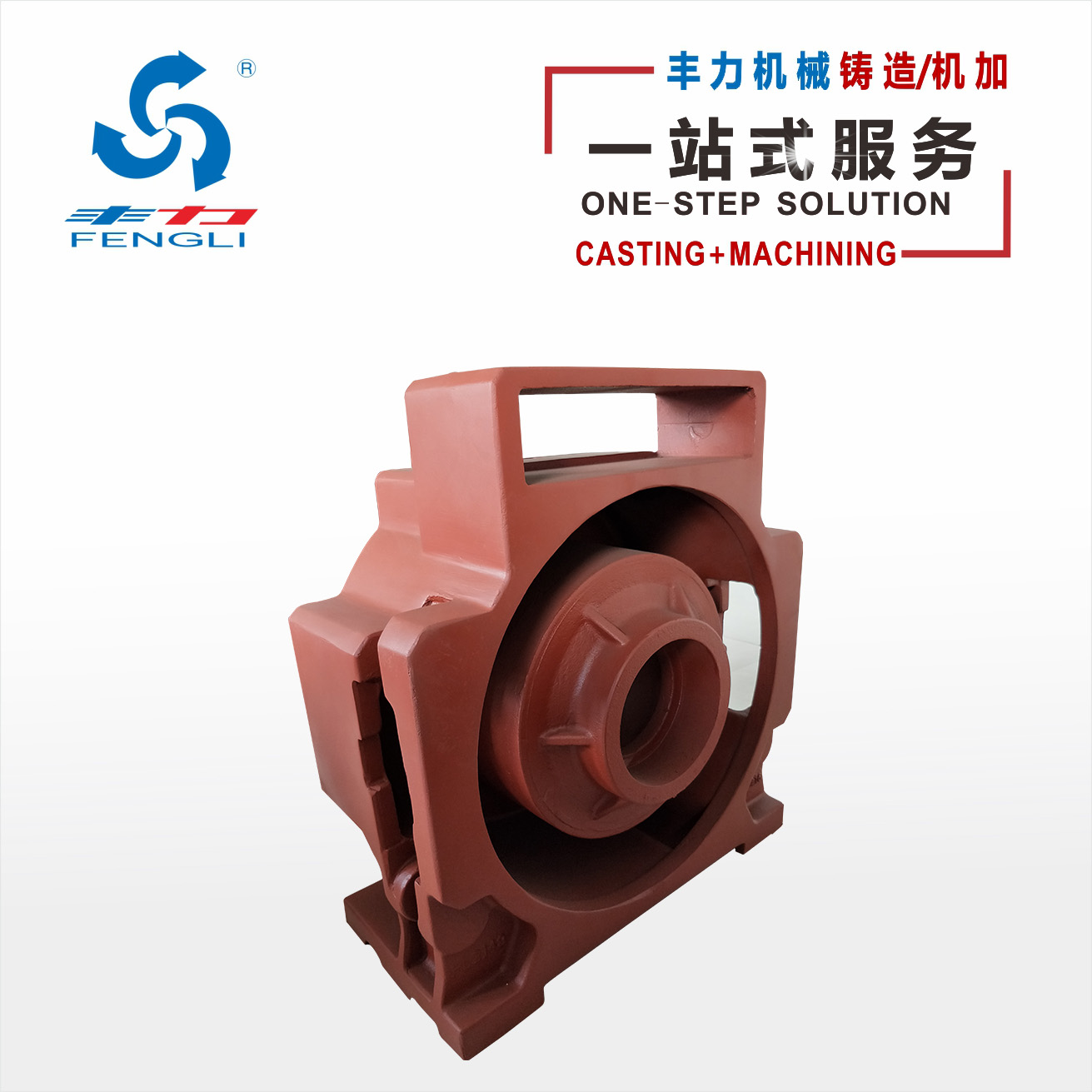 Elevator Traction Machine Part