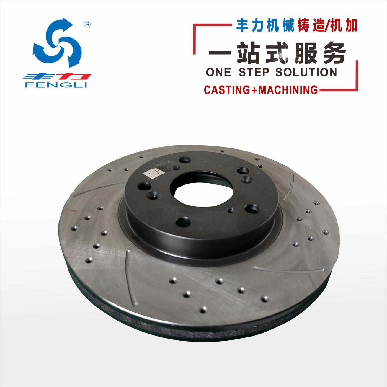 Auto Brake Disc