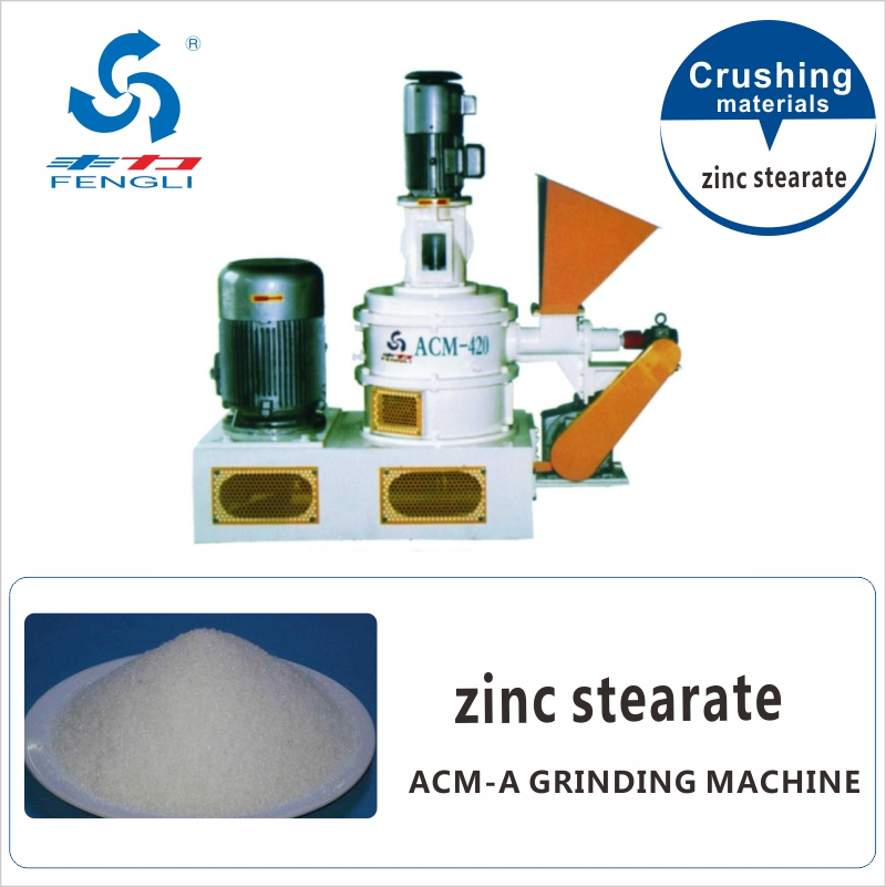 Superfine Zinc Stearate Grinding Mill