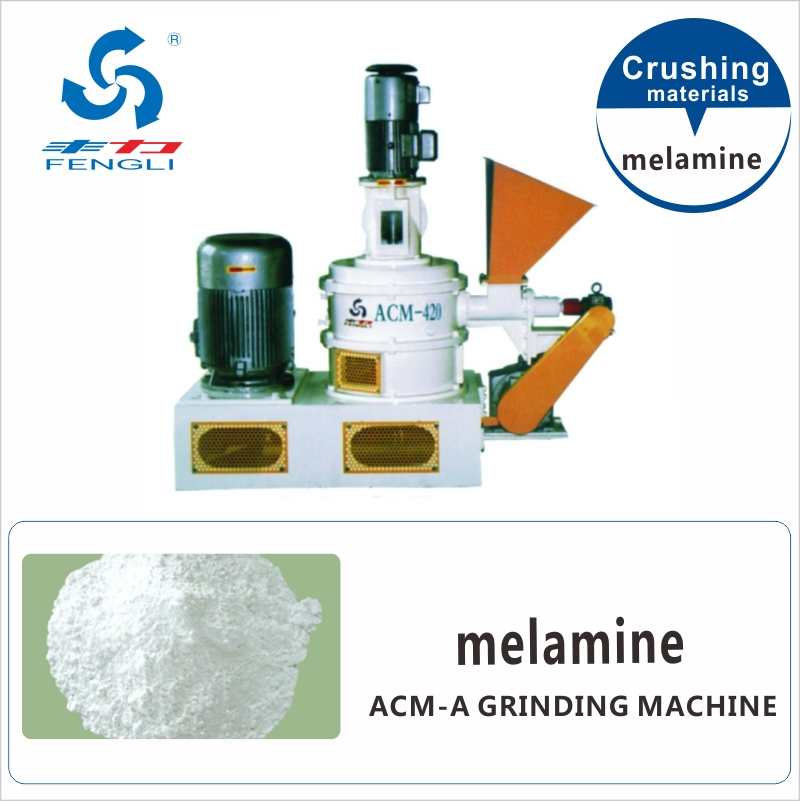 Ultrafine Melamine Grinding Mill