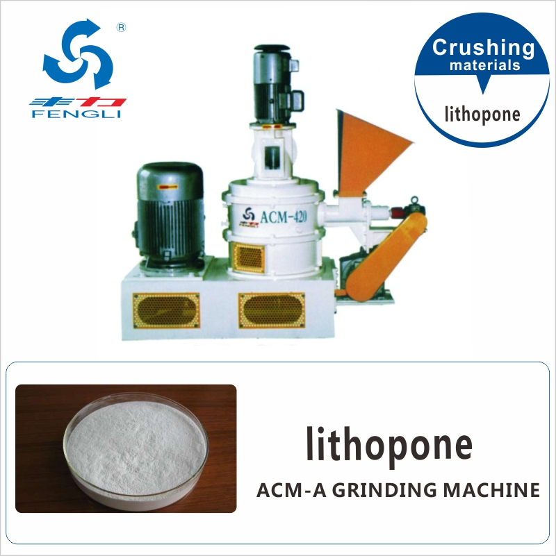 Superfine Lithopone Grinding Machine