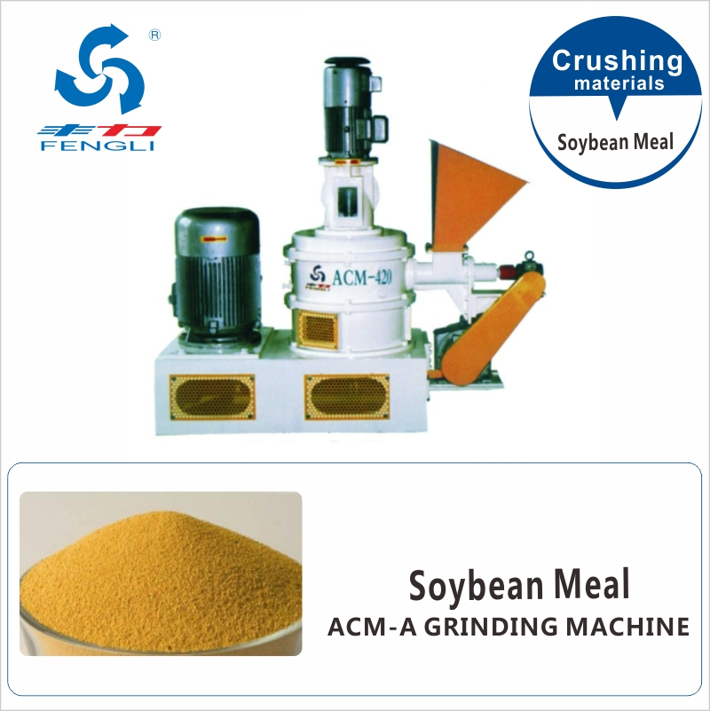 Ultrafine Soybean Meal Grinding Machine