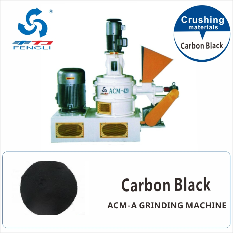 Superfine Carbon Black Grinding Mill