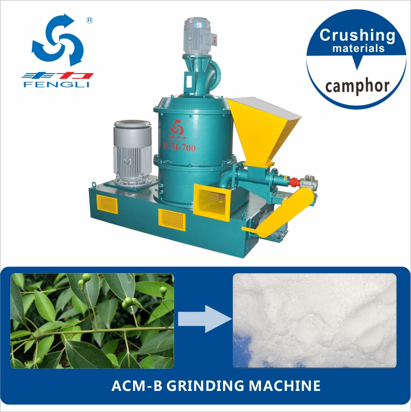 Ultrafine Camphor Powder Grinding Machine