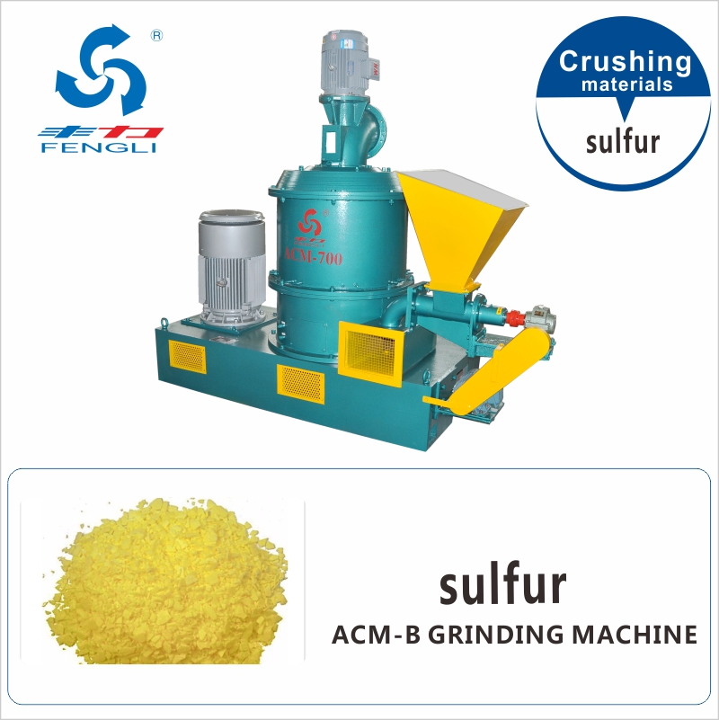 Ultrafine Sulfur Grinding Mill