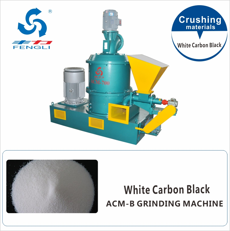 Superfine White Carbon Black Grinding Mill