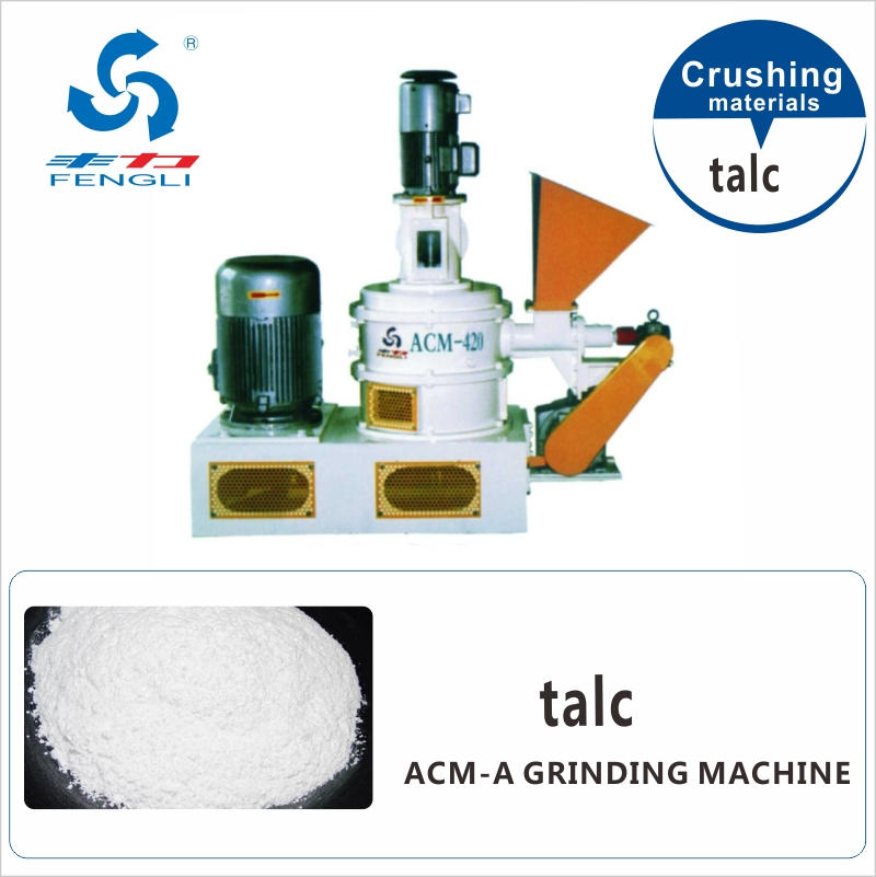 Superfine Talc Grinding Mill