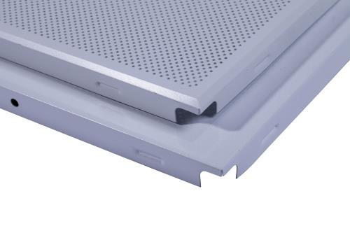 Clip In Aluminum Ceiling