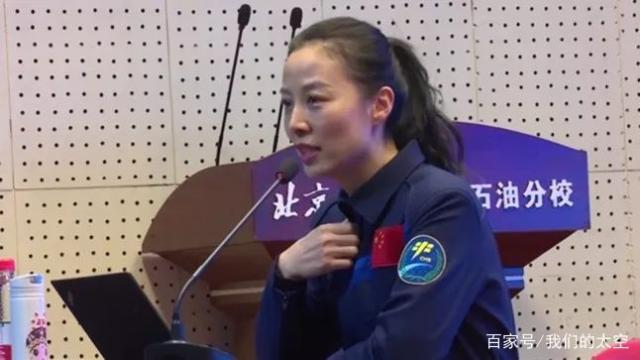 英雄航天员王亚平与北京一零一中学石油分校师生面对面