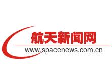 航天科工多功能救援运载器无人机载发射试验取得圆满成功