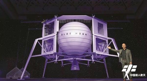 蓝源公司与洛克希德·马丁、诺格等公司计划联手为NASA开发载人月球着陆器