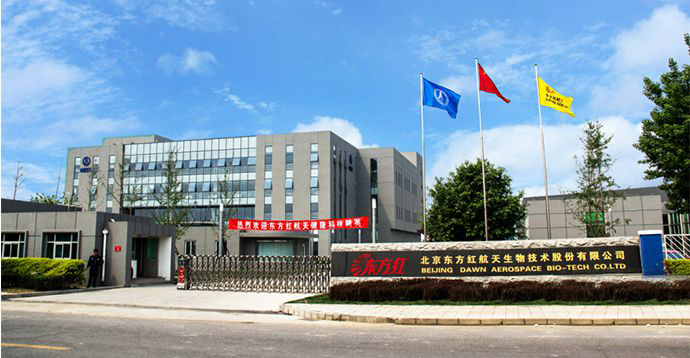 航天放飞中国梦,建国70周年航天生物产业取得辉煌成果