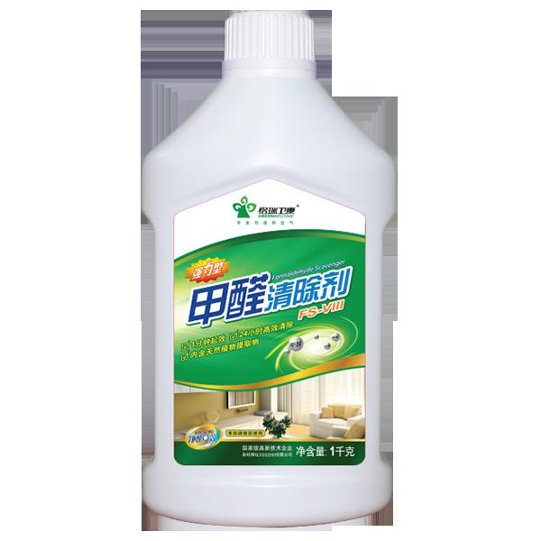 强力甲醛清除剂FS-VIII型1000g