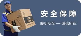 深圳黄蚂蚁搬家公司安全搬运