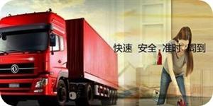 深圳黄蚂蚁搬家公司安全运输