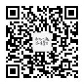 太阳集团138备用网址